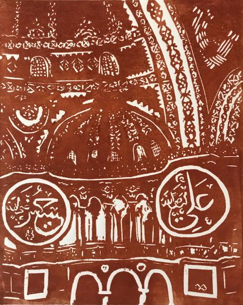 Hagia Sophia Interior
