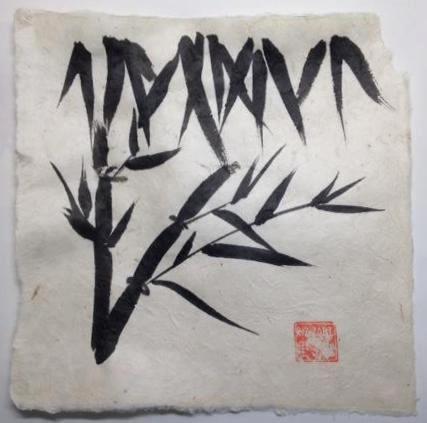 """12x12"""" Bamboo 7"""