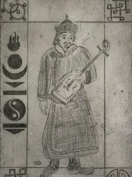 4 Calling Songs: Mongolian Throat Singing