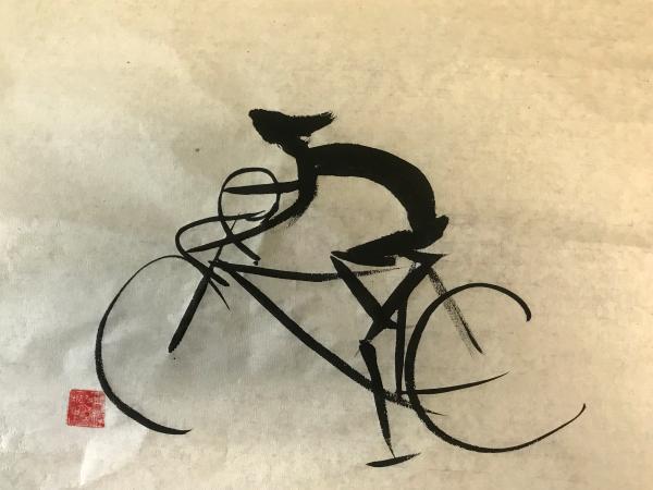 Cycling 16x20