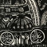 Hagia Sophia Interior (Black)